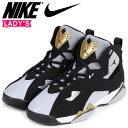 Nike-343795-032-sg-a