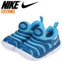 Nike 343938 424 sg a