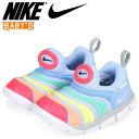 Nike 343938 425 sg a