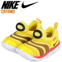 Nike 343938 703 sg a