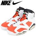 Nike-384664-145-sg-a