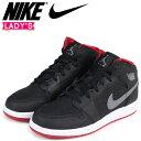 Nike-554725-034-sg-a