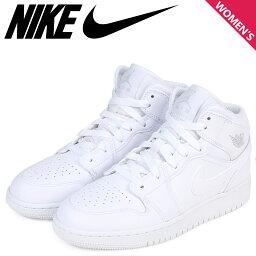 NIKE耐吉空氣喬丹1女子的運動鞋AIR JORDAN 1 MID BG 554725-104鞋白[1/9新進貨]