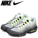 Nike 554970 071 sg a