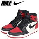 Nike 555088 610 sg a