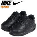 Nike 833416 001 sg a
