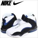 Nike-864018-100-a