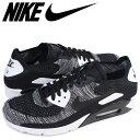 Nike-875943-001-a