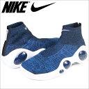 Nike-917742-400-a