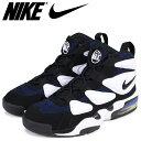 Nike-922934-101-sg-a