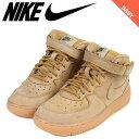 Nike-ah0757-203-sg-a
