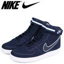 Nike 318330 402 sg a