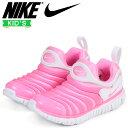 Nike 343738 625 sg a