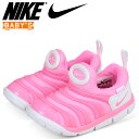 Nike 343938 625 sg a