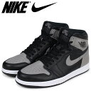 Nike 555088 013 sg a