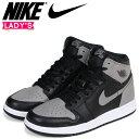 Nike 575441 013 sg a