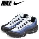 Nike 749766 028 sg a