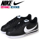 Nike 807471 010 sg a