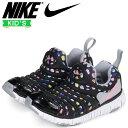 Nike 834365 003 sg a