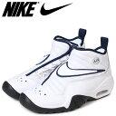 Nike 880869 102 sg a