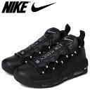 Nike aj2998 002 sg a