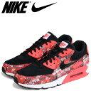 Nike aq0926 001 sg a