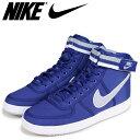 Nike 318330 403 sg a