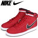 Nike 318330 601 sg a