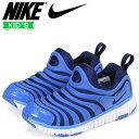Nike 343738 426 sg a