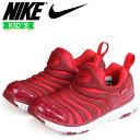 Nike 343738 627 sg a