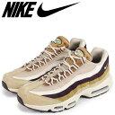 Nike 538416 205 sg a