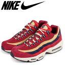 Nike 538416 603 sg a