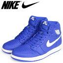 Nike 555088 401 sg a