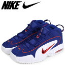 Nike 685153 400 sg a