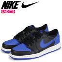 Nike 709999 004 sg a