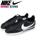 Nike 807471 016 sg a