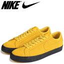 Nike 864347 701 sg a
