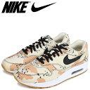 Nike 875844 204 sg a