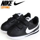 Nike 904769 001 sg a