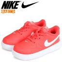 Nike 905220 603 sg a