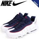 Nike aa1103 100 sg a