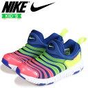 Nike aa7216 400 sg a