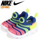 Nike aa7217 400 sg a