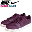 Nike ao1935 600 sg a