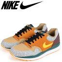Nike ao3298 800 sg a