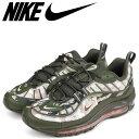 Nike aq6156 300 sg a