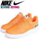 Nike bq5360 800 sg a