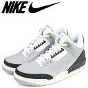 Nike 136064 006 sg a