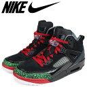 sale retailer 32b2a 0726a Nike 315371 026 sg a