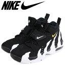 Nike 316408 003 sg a